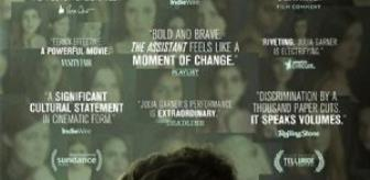 The Assistant Filmi